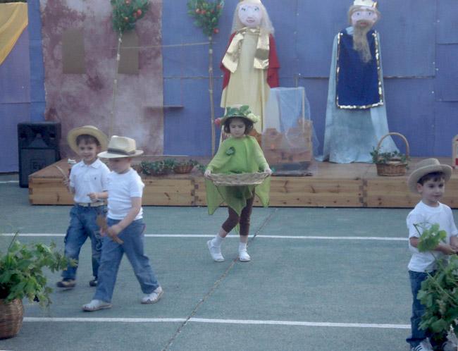 2007 / Καλοκαιρινή Εκδήλωση
