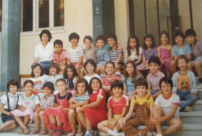 1983 / Β' Δημοτικού