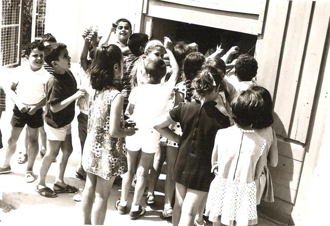 1970 / Κυλικείο παλαιών εγκαταστάσεων