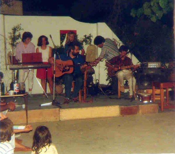 1988 / Μουσική εκδήλωση από την Ομάδα Μουσικής, Ιούνιος