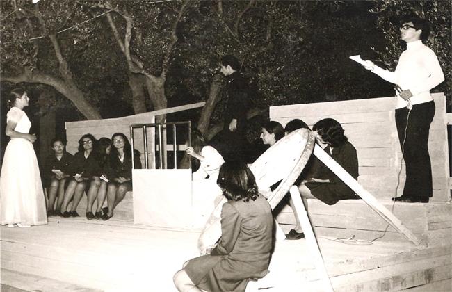 1972 / Μονόλογοι από τον Ερωτόκριτο Στ Γυμνασίου