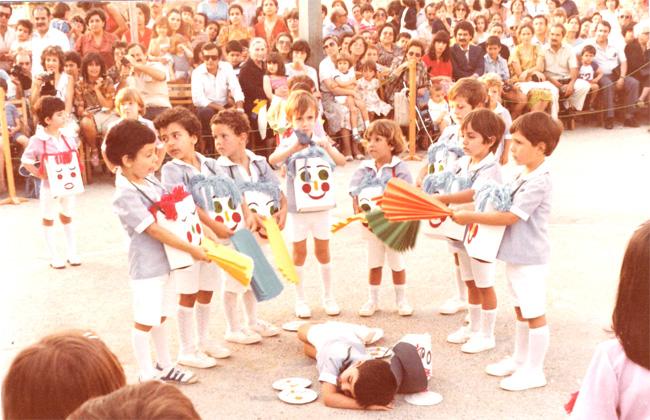 1980-1990 / Εκδηλώσεις Νηπιαγωγείου