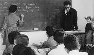 1963 / Μάθημα Αρχαίων Ελληνικών