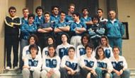 1988 - 89 / Ομάδα βόλεϋ