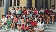 1983 / Φωτογραφία Στ' Δημοτικού