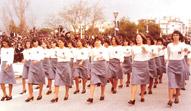1978-79 / Παρέλαση Γυμνασίου