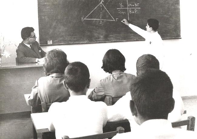 1963-1964 / Μάθημα Γεωμετρίας
