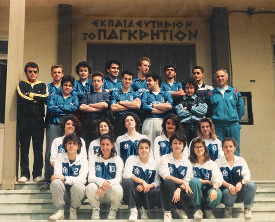1988-1989 / Ομάδα βόλεϋ