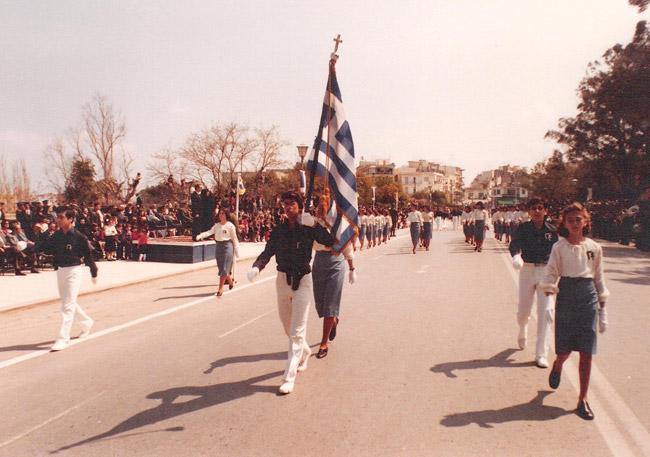 1980-1981/ Παρέλαση Γυμνασίου