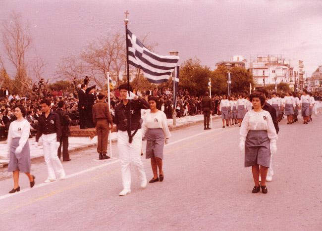 1978-1979/ Παρέλαση Γυμνασίου