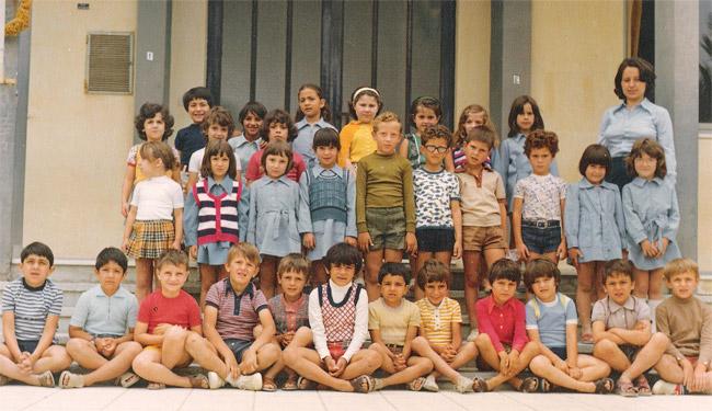 1973-1974/ Α΄Δημοτικού