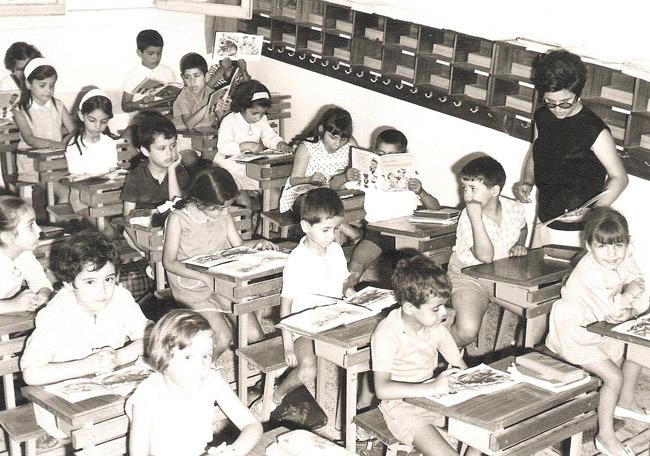1969-1970/ Α΄Δημοτικού