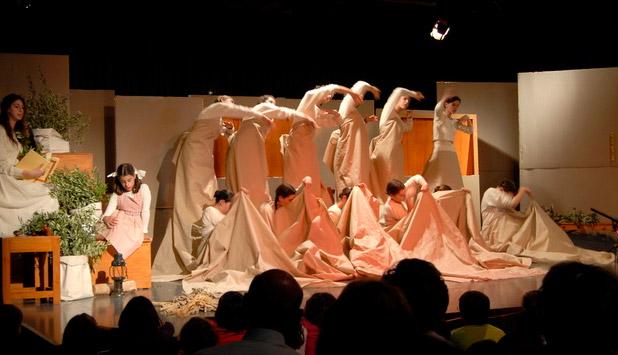 """2008 / Θεατρική παράσταση """"Δίφορα"""""""