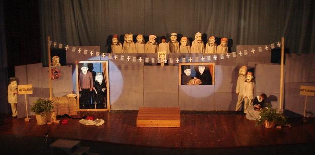 """2007 / Παράσταση """"Θεόφιλος"""" από τη θεατρική ομάδα Γυμνασίου"""
